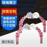 安迪板展示道具 带灯光的广告展示道具定制和展架加工厂商