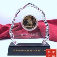 北京市新三板上市纪念品定做,公司成立周年庆典礼品,水晶嵌纪念币奖牌图片