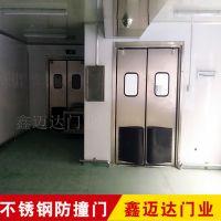 北京不锈钢防撞门,304防撞门,北京鑫迈达门业