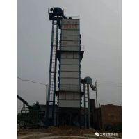 小型天然气高粱100T干燥机价格@河北小型天然气高粱100T干燥机价格