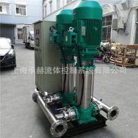 进口威乐不锈钢恒压变频供水设备稳压设备变频恒压供水控制器上海供应
