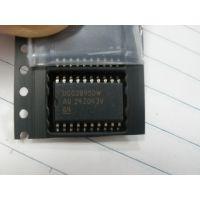 UCC2895DW UCC2895DWTR 贴片 SOP20 开关控制器 TI原装货