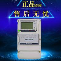 直销/长沙威胜DSSY331-MD3/DTSY341-MD3 三相预付费电能表