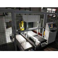 机器人座点焊系统
