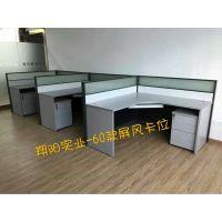 广州市翔阳银行办公家具-60款铝材屏风办公桌
