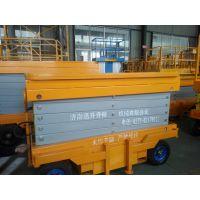 杭州移动式升降机、8米500公斤自行走升降机、质优价廉/生产报价、福州厂家新闻价格