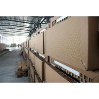 包装纸-赤峰包装-同旺-环保产品