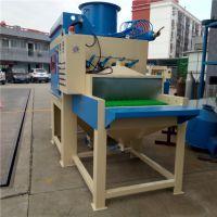 木地板喷砂处理 快速木地板自动喷砂机