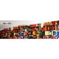 郴州水果箱订做彩盒纸箱产品包装盒快递盒纸盒礼品盒