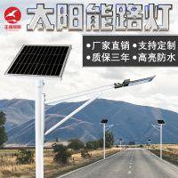 太阳能路灯 新农村LED6米30W单臂路灯市政工程太阳能路灯生产厂家