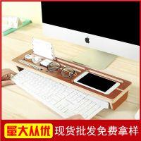 【源头工厂】 木质办公桌电脑键盘置物架 多层板杂物整理架 359