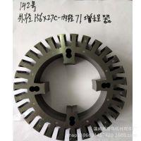 142#厂家供应无刷定子铁芯  电机铁芯 增程器 外径156*27c-内径71