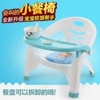 儿童叫叫椅带餐盘幼儿园宝宝吃饭餐椅儿童靠背椅子宝宝小凳子塑料