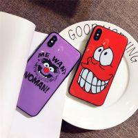 苹果8手机壳iPhone7plus紫色卡通6s女款闪粉防摔软壳X创意个性8p