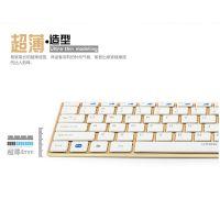跨境专供金属超薄无线鼠标键盘套装EBAY速卖通wish亚马逊独立站