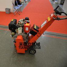 天德立250型柴油拉毛机XBJC-250风冷柴油混凝土铣刨机