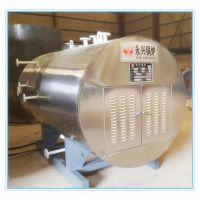河南永兴锅炉集团供应4吨电加热热水锅炉