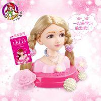 乐吉儿A059时尚发型师女孩梳头发娃娃3-7岁女童过家家玩具批代发