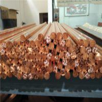 深圳磷铜棒批发 QSN6.5-0.1国标磷青铜棒