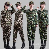 军训服装学生夏令营服特训服短袖表演服套装军装演出服成人批发