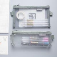 铅笔盒高中生网格网格韩国网状大容量透明笔袋男女生考试学生用