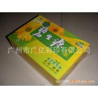 广州厂家印刷定制 茶叶包装盒 茶叶纸盒 小纸盒 小彩盒 欢迎定做