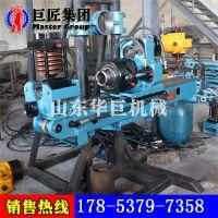 华夏巨匠500米金属矿山钻机 KY-6075型矿山用全液压钢索取心探矿钻机