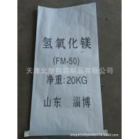 内墙腻子粉20公斤热封焊接塑编方形阀口袋方底阀口袋