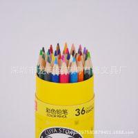供应正品真彩酷吖36色桶装彩铅 真彩12 18 24 36色彩色铅笔