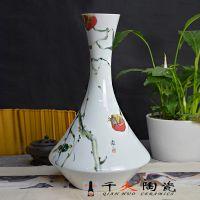 陶瓷室内摆件花瓶 陶瓷工艺品家居摆件生产厂家