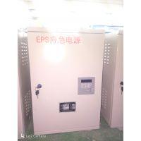 提供深圳EPS应急电源 DC48V 三进单出、单进单出