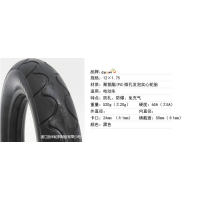 12×1.75自行车电动车轮椅车童车12寸PU免充气实心轮胎