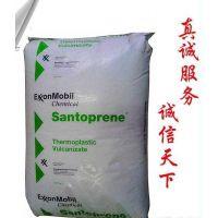 优惠 TPV 美国埃克森美孚Santoprene121-67W175