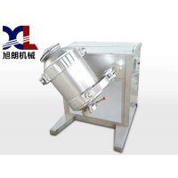 三维电动混合机,食品粉末混合设备生产商