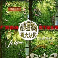 塑料假草皮绿植墙店面装饰招牌门头仿真植物墙草坪背景形象墙面