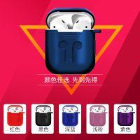 airpods硅胶保护套适用苹果无线蓝牙耳机保护套耳塞收纳保护盒