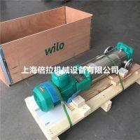 德国威乐不锈钢变频泵MVI202 无负压变频供水设备增压泵
