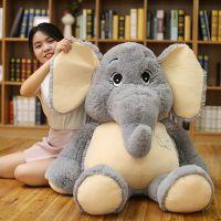温柔梦象大号大象毛绒公仔玩具送女友节日礼物陪宝宝睡觉安抚娃娃