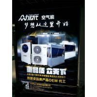 众力时代宾馆专用空气能热水器十大品牌厂家