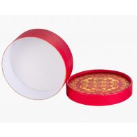月饼纸盒月饼包装广州月饼盒包装圆形月饼盒定制圆形纸筒