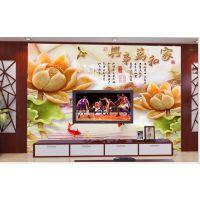 简约现代 电视背景墙瓷砖  家和万事兴