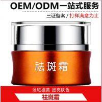 选择化妆品代加工OEM有哪些优势?为什么要选择化妆品代加工