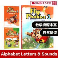 Fly Phonics 自然拼读美音课程幼少短期课