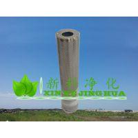 抗燃油纤维素滤芯SH006内冷水滤芯HF40P040