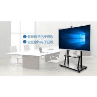 供应商用液晶广告机传媒楼宇广告机液晶电视机品牌厂家