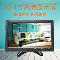 便携式10寸壁挂液晶监视器IPS1080P硬屏HDMI、VGA、AV信号接口 热卖