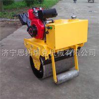 国内专业压实机械 厂家供应微型沥青压路机 便携式搬运腾挪轧道机厂家