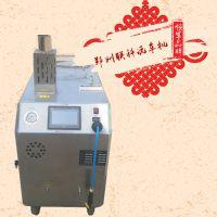 智能高压蒸汽洗车机 多功能蒸汽洗车机 移动上门蒸汽洗车机