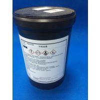 德国迪高920UV油墨1199白色  白色UV油墨  UV丝印塑胶油墨