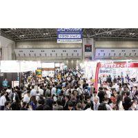 2019年5月日本国际专业数据中心设备、数据存储设备及大数据管理设备及技术贸易展览会